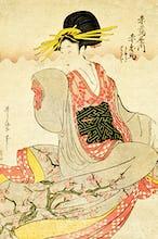 Akahime of The Akatsutaya House
