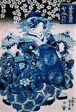 The Courtesan Nanahito of Sugataebi-ya with attendants