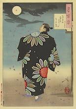 Fukami Jikyu from the series Hundred Moons