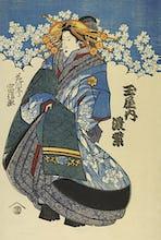 Komurasaki of the Miuraya Teahouse