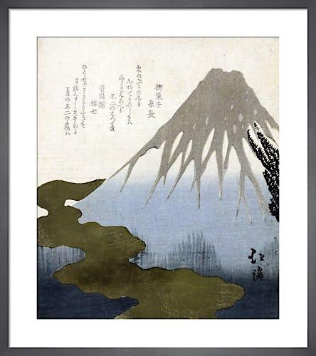Mount Fuji under the Snow by Totoya Hokkei