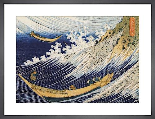 Chōshi in Shimōsa Province (from Oceans of Wisdom) by Katsushika Hokusai