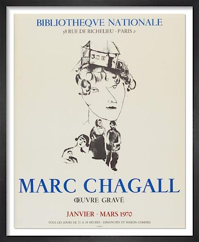 Autoportrait a la Famille, 1970 by Marc Chagall