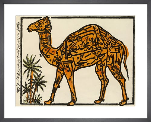 Camel, late 19th century from V&A