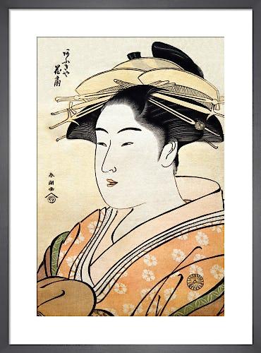 The Courtesan Hanaogi of Ogi-ya by Katsukawa Shunshô