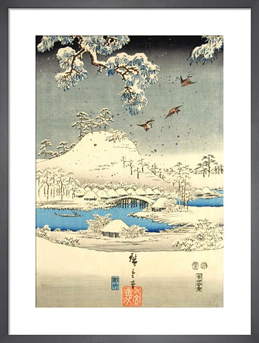 Snow scene in the garden of a Daimyo by Utagawa Kunisada and Utagawa Hiroshige