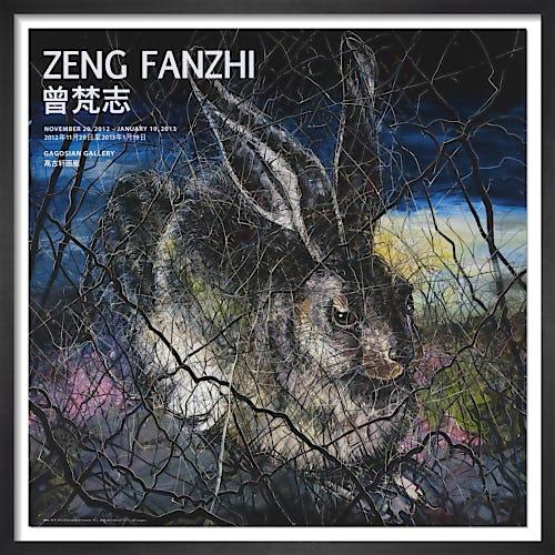 Hare (2012) by Zeng Fanzhi