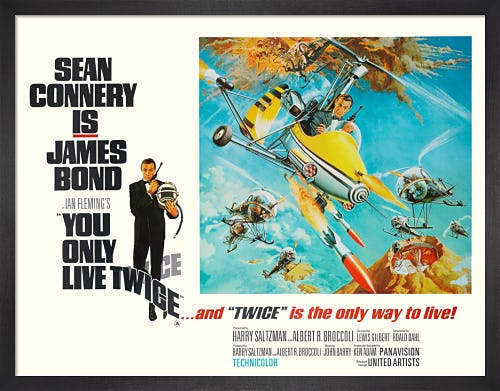 You Only Live Twice by James Bond Archive